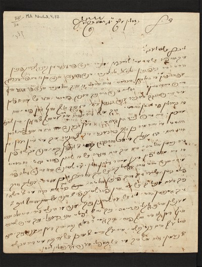 Autograph of a letter exchanged between the married couple in 1777 © bpk / Staatsbibliothek zu Berlin